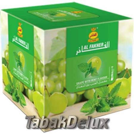 Al Fakher Grapes mint (Виноград мята) 1 кг