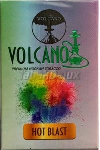 Volcano Hot Blast (Жаркий Взрыв) 50 грамм