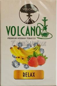 Volcano Relax (Рэлакс) 50 грамм