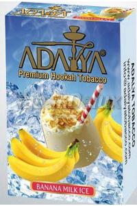 Adalya Classic Banana Milk Ice (Банан Молоко Лёд) 50 грамм