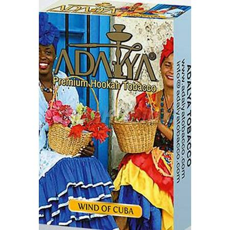 Adalya Classic Wind of Cuba (Ветер Кубы) 50 грамм