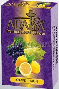 Adalya Classic Grape Lemon (Виноград Лимон) 50 грамм
