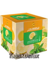 Al Fakher Lemon with mint (Лимон мята) 1 кг