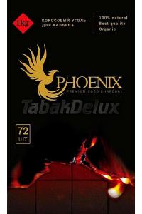 Уголь Phoenix 1 кг (72 кубика) без упаковки