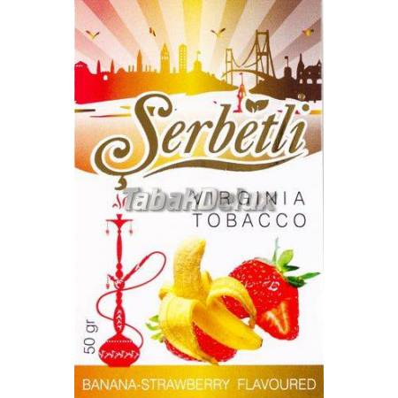 Serbetli Banana Strawberry (Банан Клубника) 50 грамм