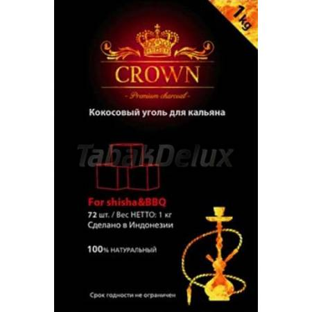 Уголь Crown 1 кг (72 кубика) без упаковки