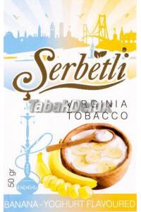 Serbetli Banana Yoghurt (Банановый йогурт) 50 грамм