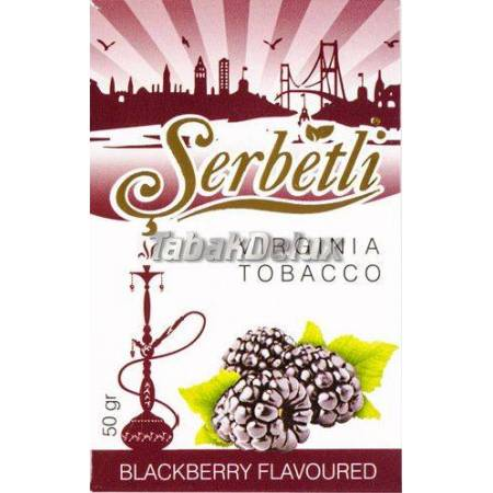Serbetli Blackberry (Ежевика) 50 грамм