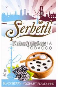 Serbetli Blackberry Yoghurt (Ежевичный йогурт) 50 грамм