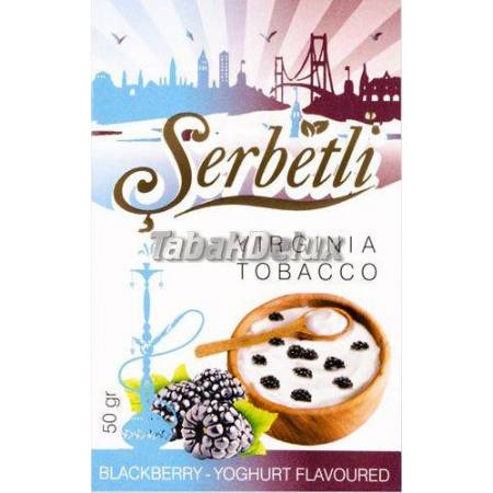 Serbetli Blackberry Yoghurt (Ежевичный йогурт) 50 грамм