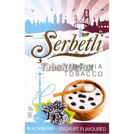 Serbetli Ice grape berry (Лёд Виноград Ягода)