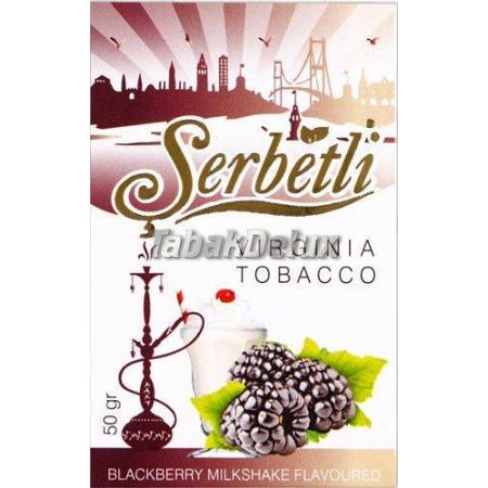 Serbetli Blackberry Milkshake (Ежевичный Милкшейк) 50 грамм