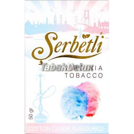 Serbetli Cotton Candy (Сладкая вата) 50 грамм