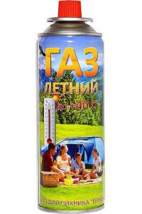Газовый баллон Украина 220 г
