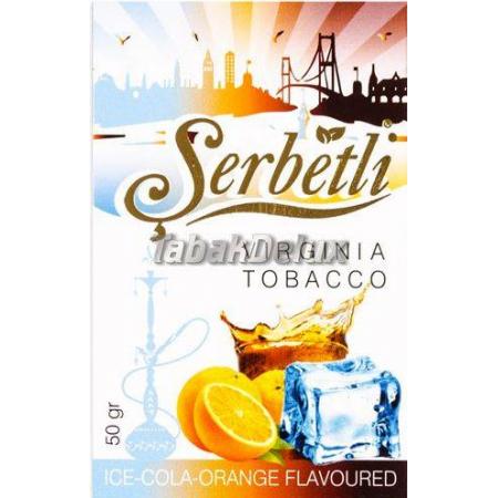 Serbetli Ice Cola Orange (Лед Кола Апельсин) 50 грамм