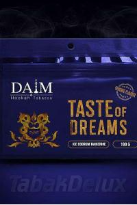 DarkSide Medium Barberry gum (Барбарисовая жвачка) 100 грамм