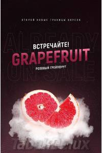 Табак 4:20 Grapefruit (Грейпфрут) 125 грамм