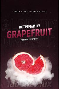 Табак 4:20 Grapefruit (Грейпфрут) 125 грамм