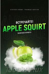 Табак 4:20 Apple Squir (Яблочная Конфета) 125 грамм