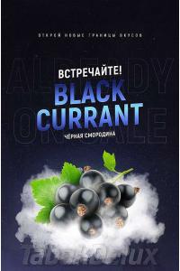 Табак 4:20 Blackcurrant (Чёрная Смородина) 125 грамм