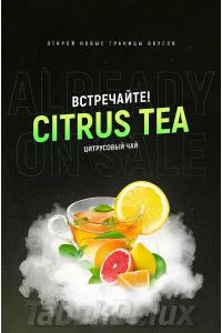 Табак 4:20 Citrus Tea (Цитрусовый Чай) 125 грамм