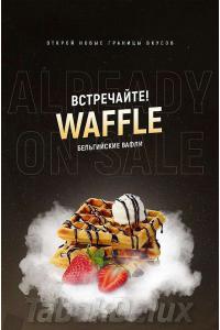Табак 4:20 Waffle (Вафли) 125 грамм
