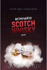 Табак 4:20 Scotch Whisky (Виски) 125 грамм