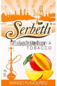 Serbetli Mango (Манго) 50 грамм