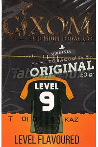 GIXOM Level 9 (Уровень 9) 50 грамм