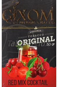 GIXOM Red Mix Coctail (Красный Микс) 50 грамм
