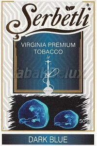 Табак Tangiers Noir - BlackBerry (Ежевика) 250 гр