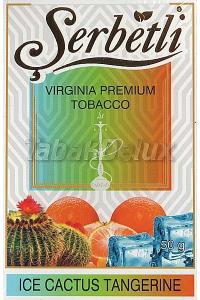 Serbetli Ice Cactus Tangerine (Лёд Кактус Мандарин) 50 грамм