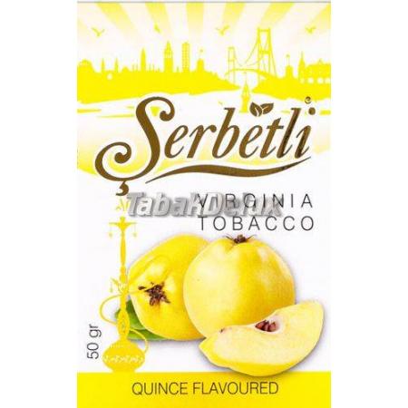 Serbetli Quince (Айва) 50 грамм