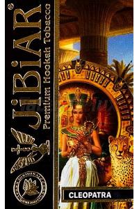 Jibiar Cleopatra (Клеопатра) 50 грамм