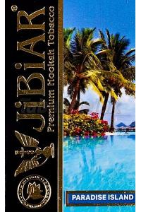 Jibiar Paradise Island (Райский Остров) 50 грамм