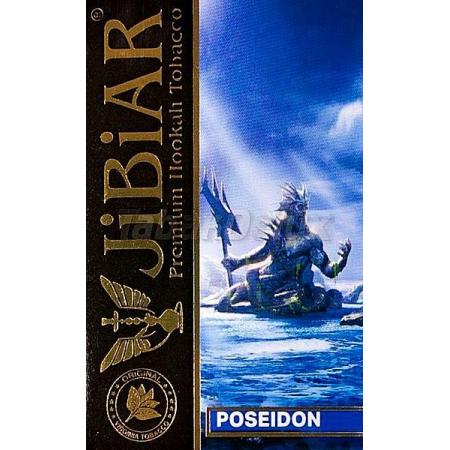 Jibiar Poseidon (Посейдон) 50 грамм
