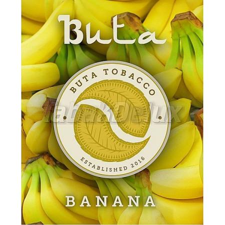 Buta Fusion Banana (Банан) 50 грамм