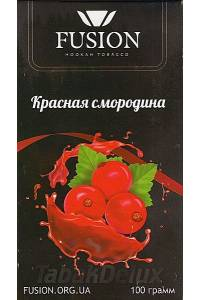 Fusion Classic Красная Смородина