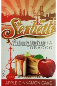 Serbetli Ice with cherry (Ледяная вишня) 50 грамм