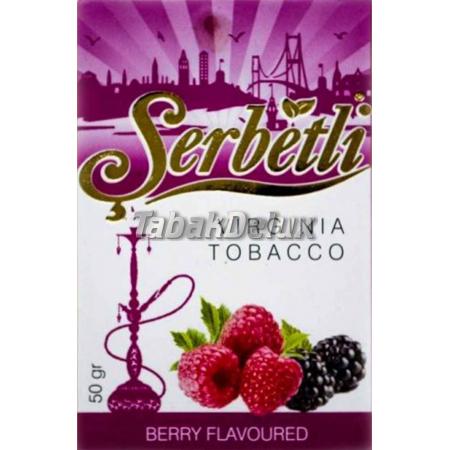 Serbetli Berry (Ягоды) 50 грамм