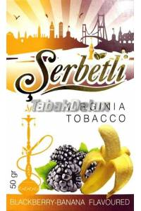 Serbetli Blackberry Banana (Ежевика Банан) 50 грамм