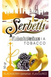 Serbetli Blackberry Banana (Ежевика Банан) 50 грамм