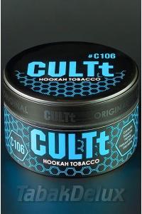 CulTt C106 Blueberry Lychee Ice Cream 100 грамм