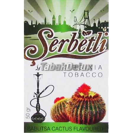 Serbetli Cactus (Кактус) 50 грамм