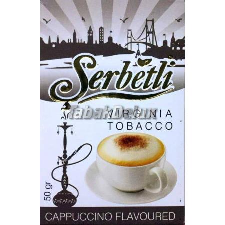 Serbetli Cappuccino (Капучино) 50 грамм