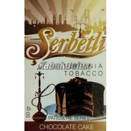 Serbetli Chocolate Cake (Шоколадный пирог) 50 грамм