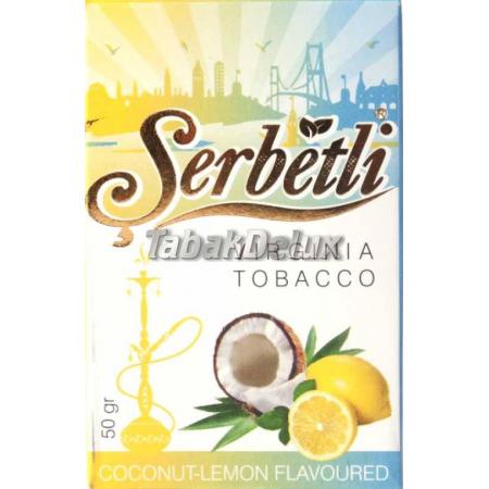 Serbetli Coconut lemon (Кокос Лимон) 50 грамм
