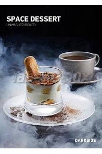 DarkSide Core Space Dessert 250 грамм