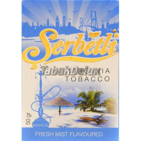 Serbetli Exotic Irish Bru (Ирландское пиво) 50 грамм