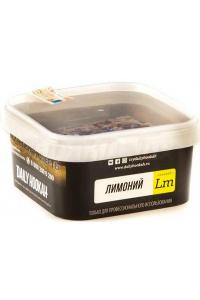 Daily Hookah Лимоний 250 грамм